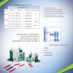 Amudi Catalog Arash Edit